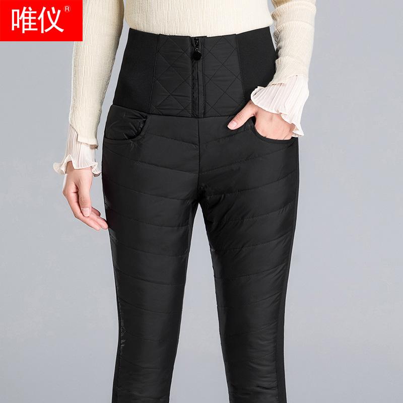 羽绒裤女外穿高腰加厚双面羽绒棉裤女冬季修身显瘦裤子女士羽绒裤
