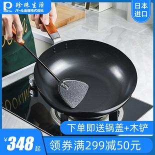 珍珠生活日本进口家用轻便无涂层不易粘锅炒锅铁锅炒菜锅平底锅具图片