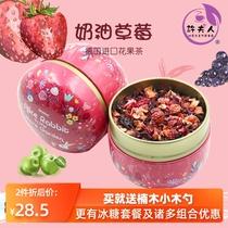 水果茶纯果干新鲜手工冷泡果茶茶包组合小袋装网红花茶水果片茶