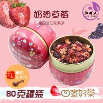 100g茶水果茶草莓奶香茶正宗高档冲泡原装进口盒装茶叶T2澳洲