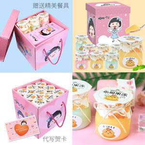 樱桃小丸子果冻布丁儿童零食品大礼包生日节日礼物120g*18瓶