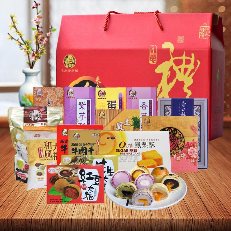 台湾糕点大礼包手工特产零食礼盒传统小吃中秋混装组合超大礼盒
