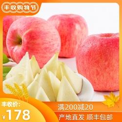 陕西特产水果洛川大苹果新鲜孕妇水果脆甜红富士大果整箱批发