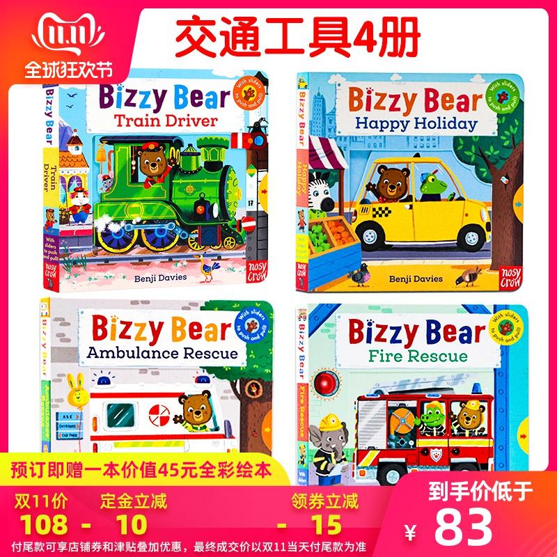 交通工具4册 Bizzy Bear Fire Rescue Ambulance Rescue 消防车救护车小熊很忙系列英文原版绘本纸板机关操作书 幼儿童启蒙认知