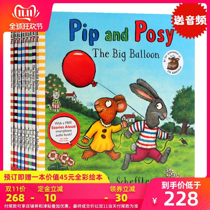 Pip and Posy 波西和皮普系列8册合售 英文原版 平装绘本 名家 Axel Scheffler 儿童启蒙图画书 The Snowy Day/The Big balloon