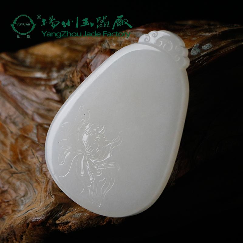 Изделия из Цинхайского нефрита Артикул 629247104849