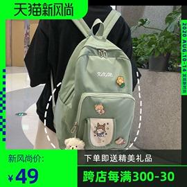 书包女韩版高中学生初中生日系可爱大容量ins少女背包双肩包简约