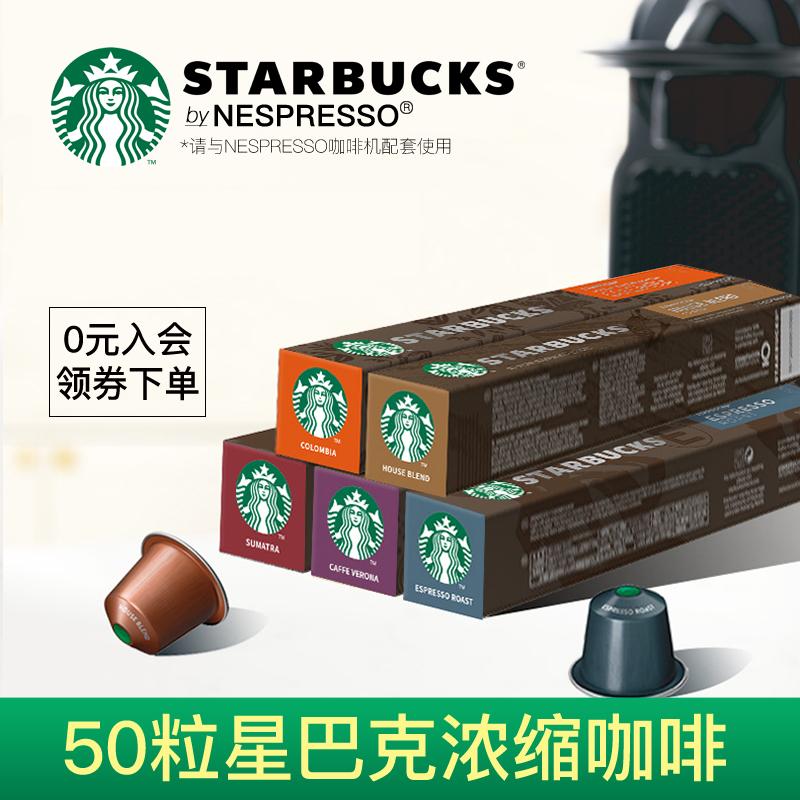 Коллекции на тему Starbucks Артикул 611525766151
