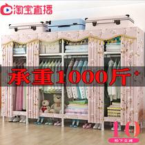 衣橱衣柜简易布衣柜钢管加粗加固学生双人组装简约现代经济型布艺