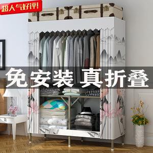 简易衣柜布艺钢架免安装收纳衣橱防尘折叠储物宿舍卧室居家布衣柜