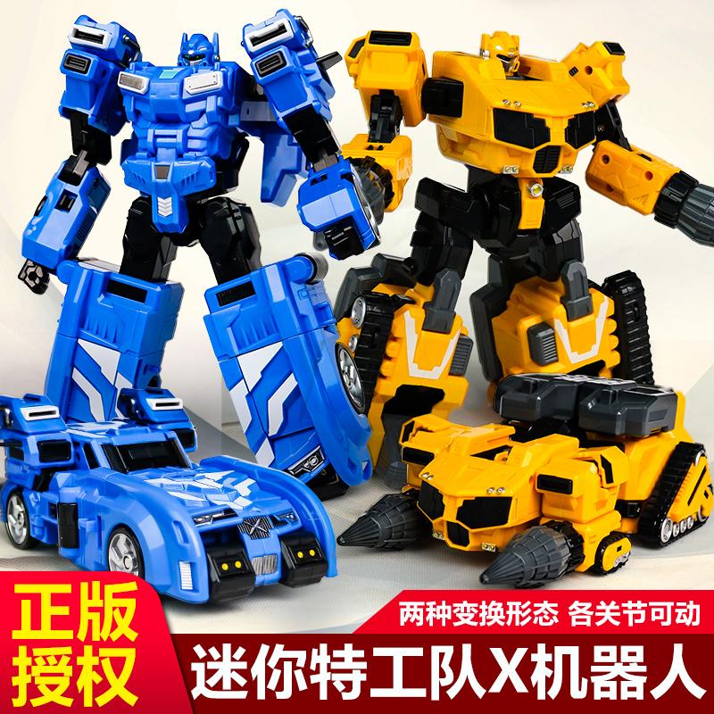 正版迷你特工队X机甲玩具福特弗特露西赛米麦克斯雷变形机器人
