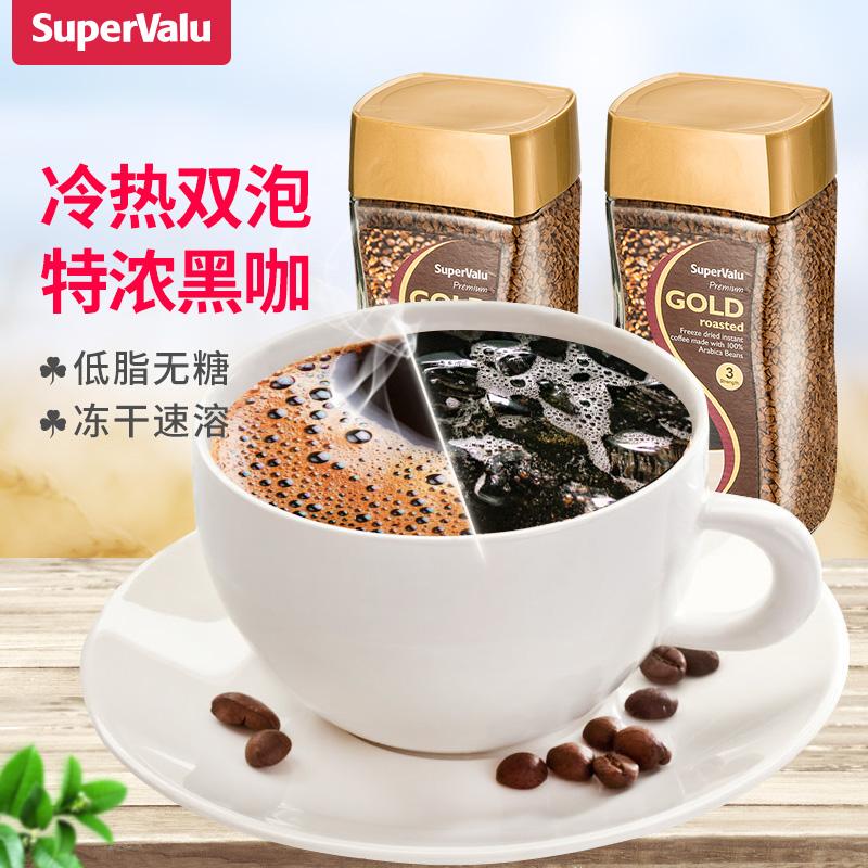 进口美式黑咖啡纯咖啡无糖速溶冻干咖啡粉特浓提神低脂健身油切