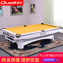Finch Billiards Table Standard Adult Home American billiards case Black 8 fancy Nine ball ping-pong two in-oneness table