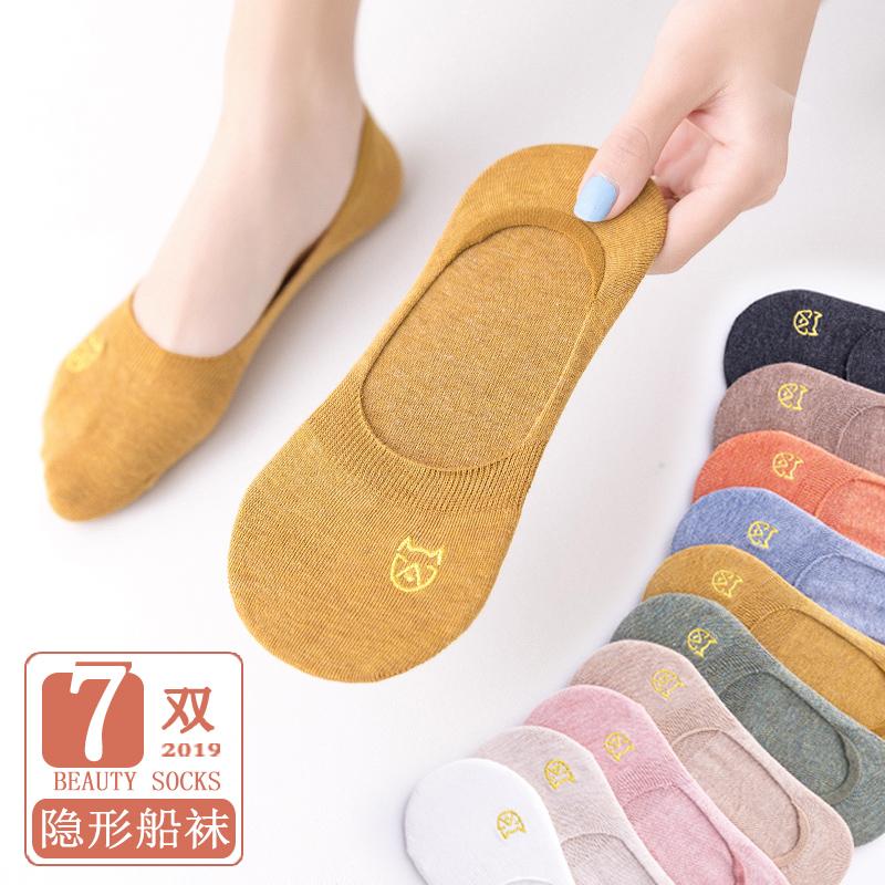 袜子女短袜浅口纯棉十大品牌