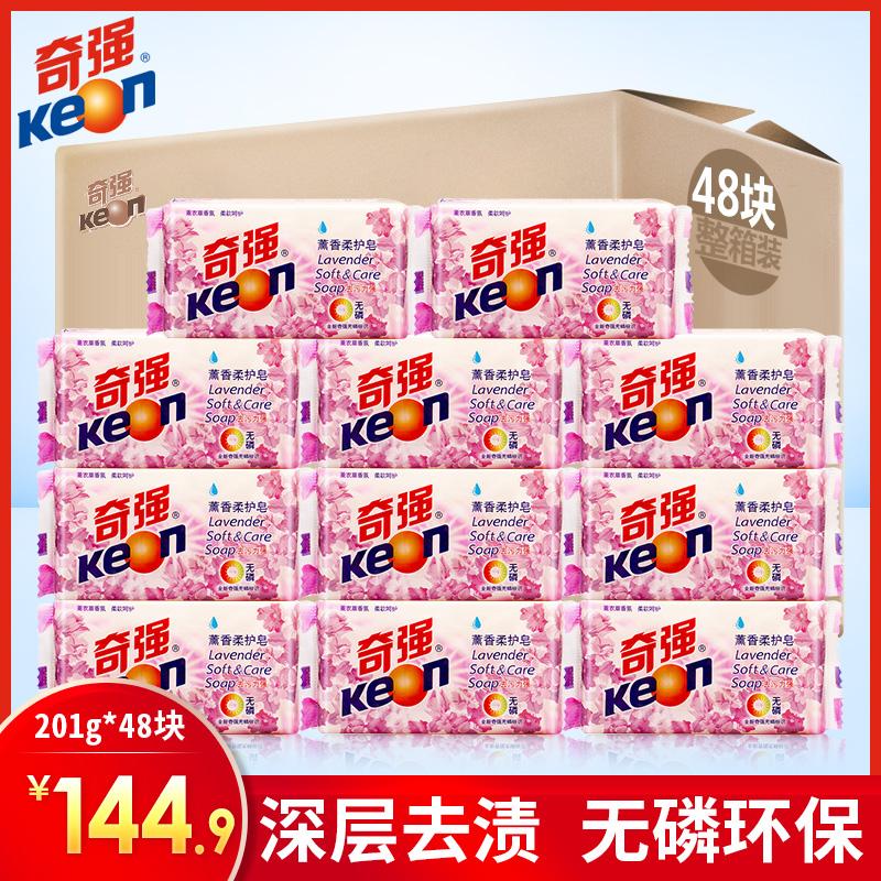奇强薰香柔护皂201g*48块洗衣香皂透明皂优惠组合装正品批发包邮 - 封面
