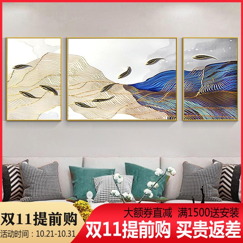手绘现代客厅三联画组合油画轻奢简约九鱼图沙发背景墙装饰画挂画图片