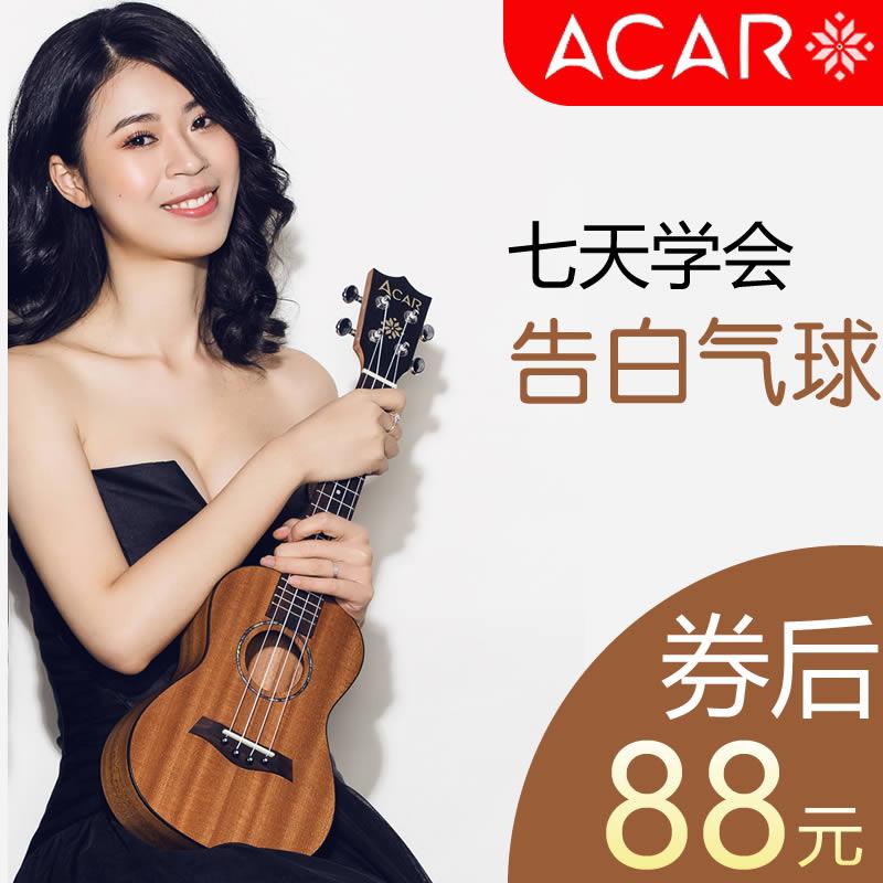 Acar особенно керри в новичок студент взрослых женщин мужчина 23 дюймовый 2621 черный грамм корея корея ukulele небольшой гитара