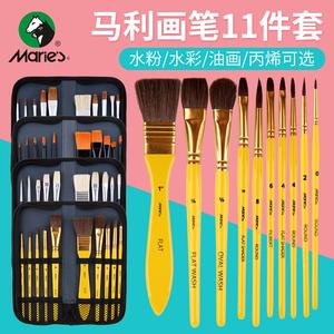 马利油画笔套装刷子扇形初学者排笔