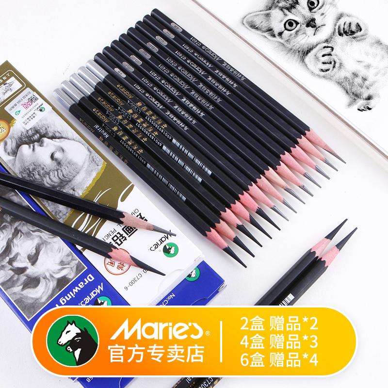 タオバオ仕入れ代行-ibuy99 美术用品 马利铅笔素描绘画碳笔初学者速写2h6b8b14b炭笔软中硬绘图2比4b美术用品马力牌12b画画套装…