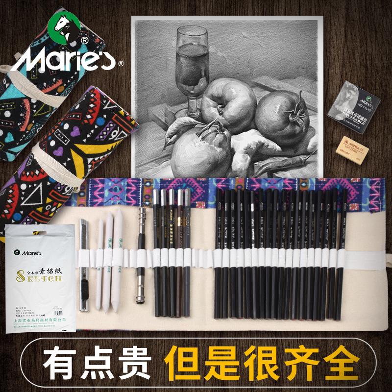 タオバオ仕入れ代行-ibuy99 美术用品 马利素描铅笔套装绘画炭笔画画工具初学者学生用美术生专用专业速写手绘图美术用品全套品画笔碳软中硬笔