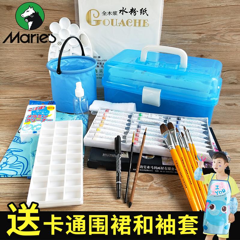 马利牌12色18色24色36色水粉颜料初学者画笔水粉画颜料工具箱套装学生用儿童马力色彩颜料美术小套装马丽包邮