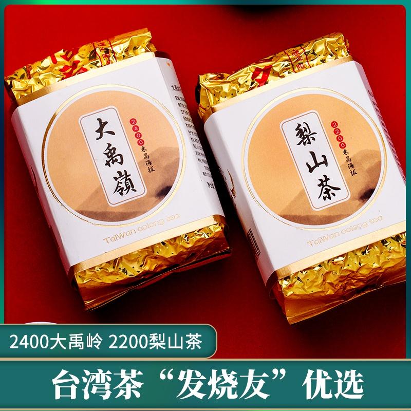 Высокогорный чай Артикул 607187895749
