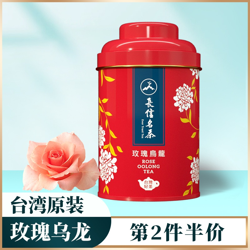 Высокогорный чай Артикул 571852067179