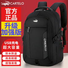 Crocodile backpack for men business computer leisure backpack for students simple travel bag fashion trend schoolbag