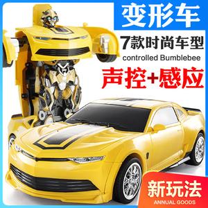 变形机器人汽车金刚大黄蜂汽车人合体正版超大儿童玩具男孩男童岁