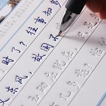 神氣轉書法作品定制辦公室橫卷已裝裱好勵志書法作品書法書畫