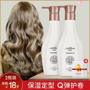 魔香弹力素卷发定型持久护发保湿精华素女烫发后护卷防毛躁啫喱水
