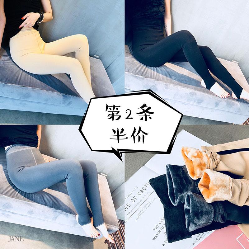 【东妈定制女装店】加绒保暖裤 瘦腿神器打底裤1500D
