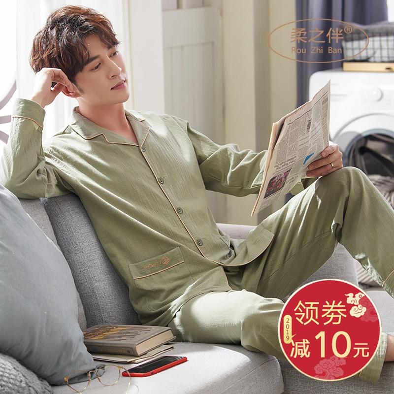 梭织棉麻男士春秋款纯棉长袖睡衣158.00元包邮