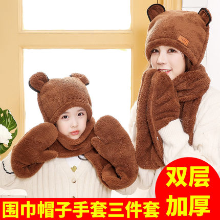 围巾女秋冬季韩版百搭儿童男帽子手套三件套一体保暖加厚学生围脖