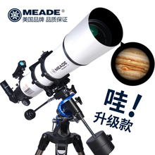 American Mead astronomical telescope 102eq professional deep space star observation HD students introduction to night vision space