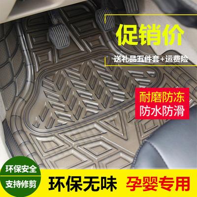 适用于丰田卡罗拉PAV4荣放普拉多环保无味透明塑料地乳胶硅胶脚垫