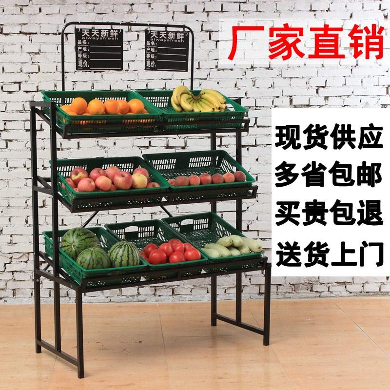 超市水果货架展示架多功能水果架子蔬菜架子果蔬架钢木便利店木质