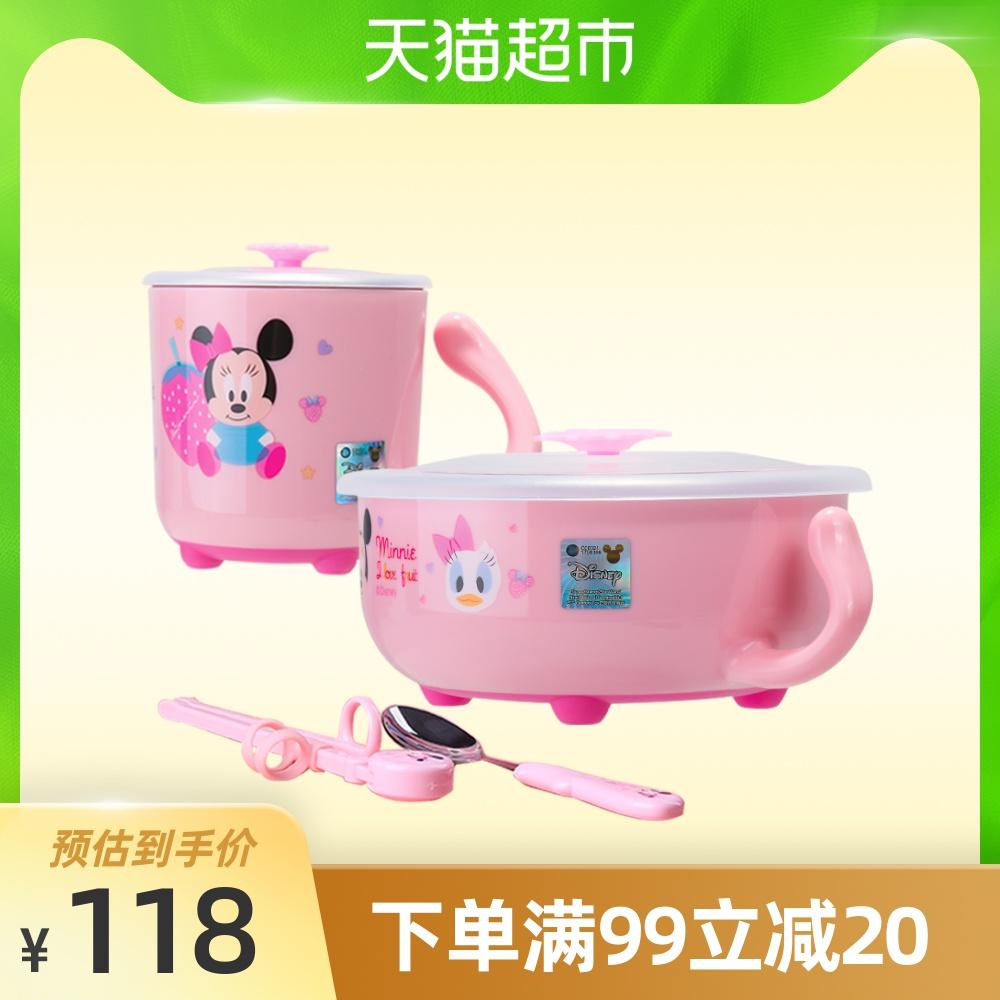 迪士尼宝宝饭碗儿童碗杯勺筷4件餐具礼盒装可爱卡通米妮防摔防烫