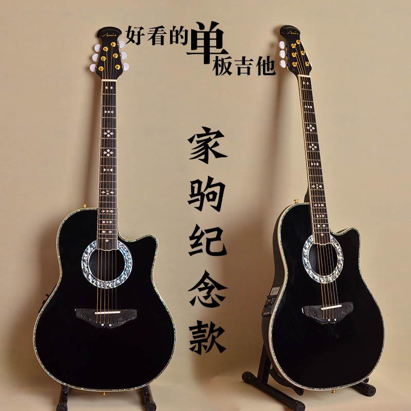 阿凯迅新手初学41寸1869款木吉他