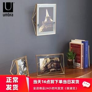 umbra创意金属照片框立体画框相架挂墙摆台玻璃相架6 7 8寸照片墙