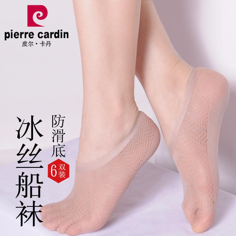 皮尔卡丹船袜女魔术袜夏6双提花袜