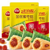 Three full jiaxing flavor dumplings dates dumplings Dragon Boat Festival gifts Handmade dates dumplings Specialty vegetarian sweet Breakfast Wholesale