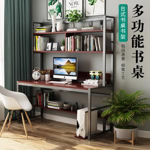 书房组合小户型电脑桌北欧书桌架一体多功能初中生学习桌书台书柜