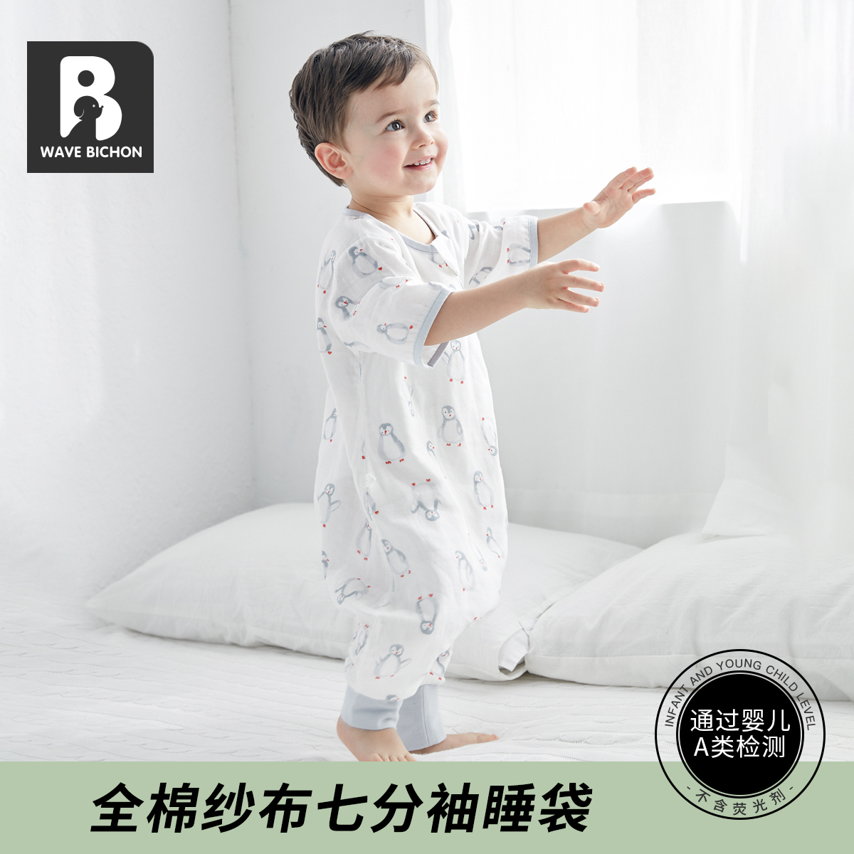Мебельные решения для детской комнаты Артикул 548700556502