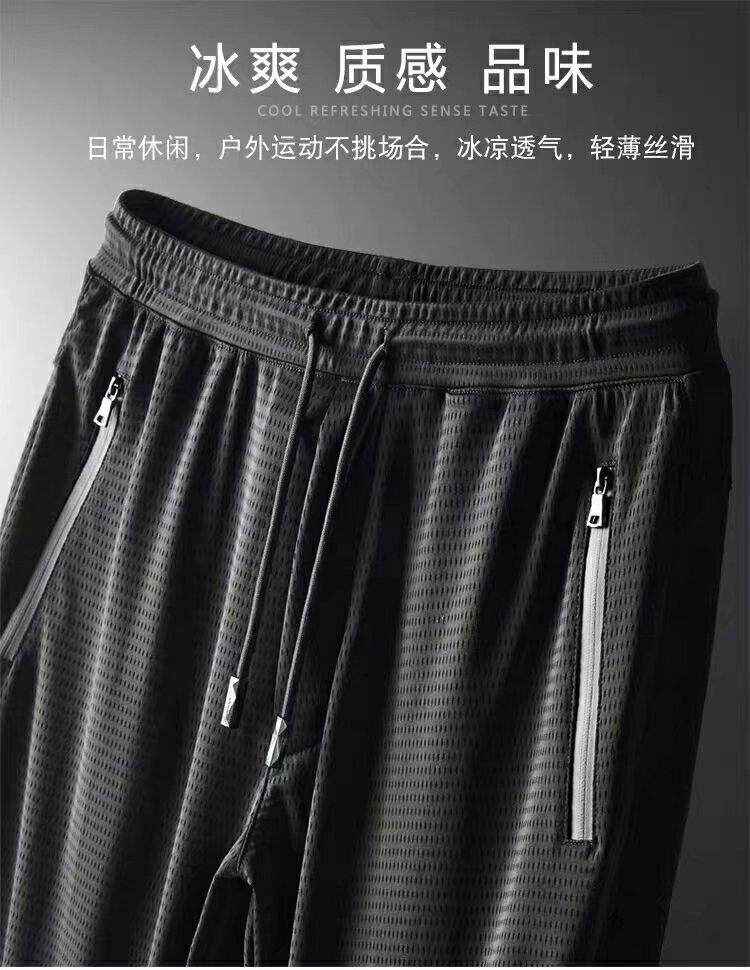 夏季男士速干空调裤子男装便宜9.9包邮冰丝网眼上班干活穿工作裤
