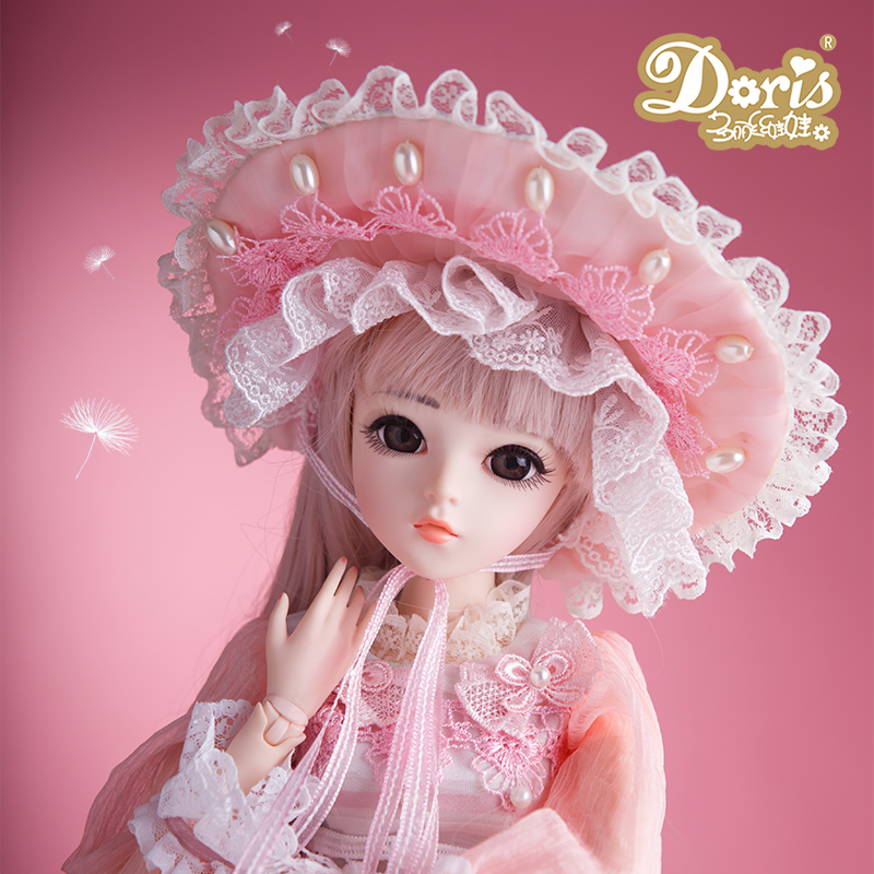 Barbie Rasha doll 60cm large Princess single girl toy set simulation exquisite super doll
