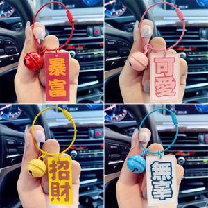 女可爱ins网红汽车钥匙挂件钥匙扣