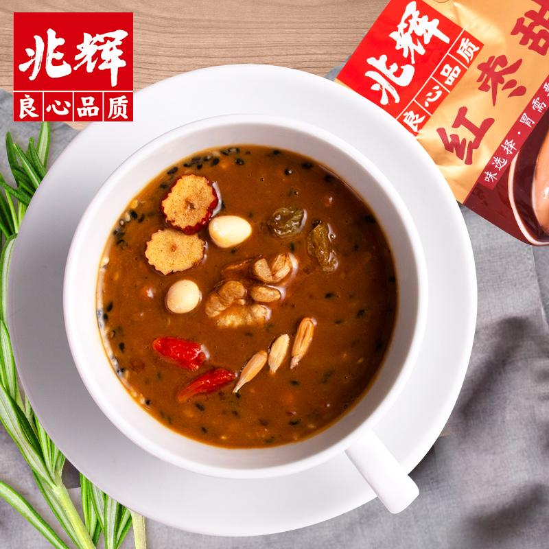 兆辉甜油茶400g*2袋山西特产杂粮粉食品代餐粉早餐冲剂油茶面