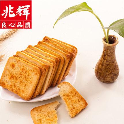 兆辉多味烤香馍片整箱饼干办公室粗粮零食52g*20包蒸馍馒头片批发