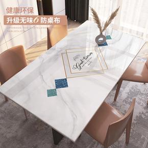 北欧大理石茶几餐桌垫pvc软玻璃桌布防水防油免洗防烫桌面保护膜